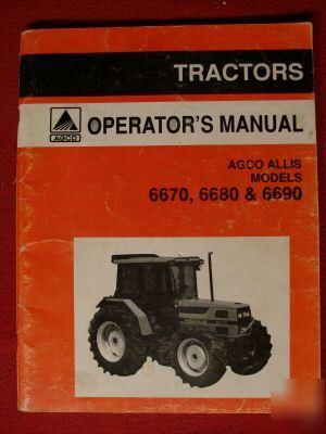 agco allis 6690 service manual